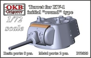 "1/72 Turret for KV-1, initial ""round"" type"
